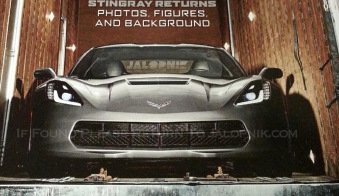 2014-Corvette-Images-Leak-Online