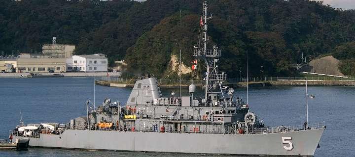USS_guardian